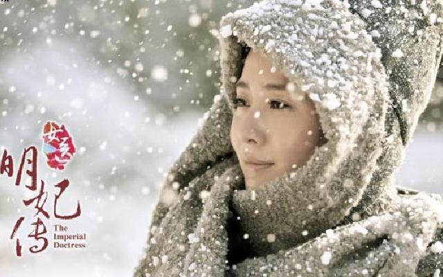 祁镇允贤再次出逃遇大雪 大写的心疼