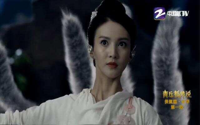 青丘狐传说 第21集