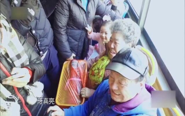 《旋风孝子》黄晓明坐公交飚方言郑爽绝食惹郑爸暴怒