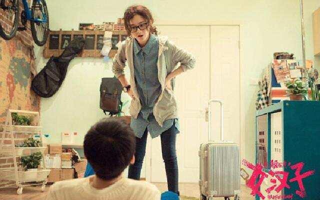 《女汉子真爱公式》主题曲MV《心跳》