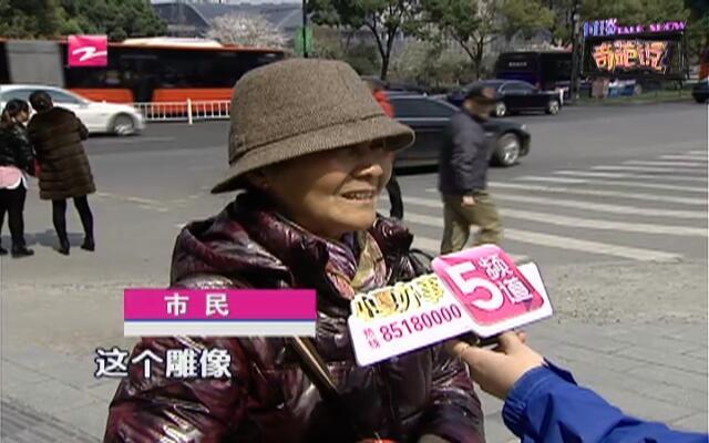 """武林广场""""八少女""""  欢迎回家"""