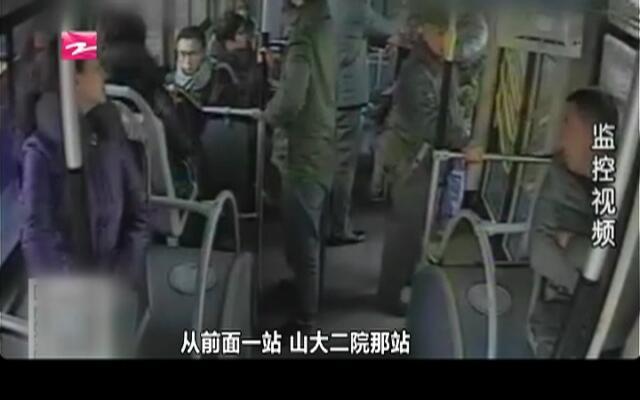 粗心男童:粗心男童跟错妈  公交驾驶员帮找回