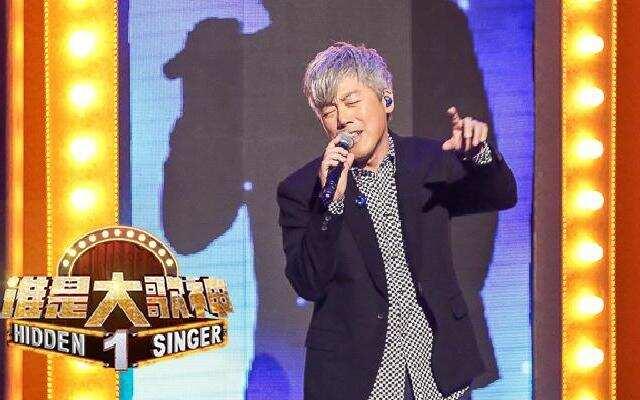 《谁是大歌神》第2期:苦情歌王张宇驾到 搞怪唱歌险遭淘汰