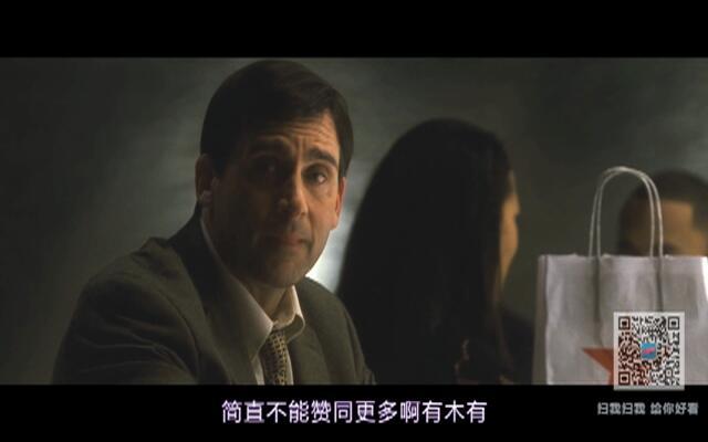 电影恋爱学01 型男养成记
