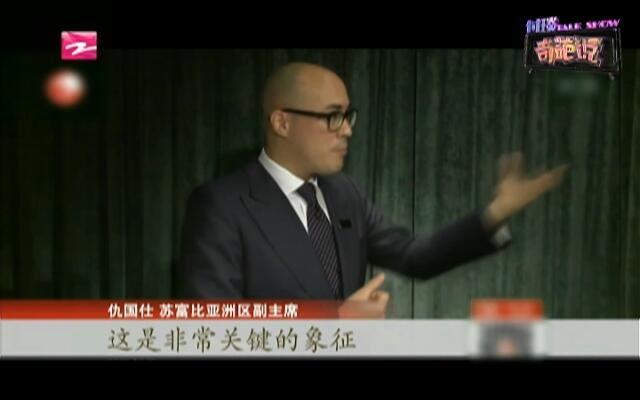这货老贵了:康熙皇帝所用玉玺将拍卖  起拍价超4000万