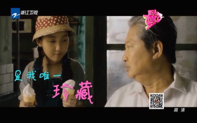 """萌娃+特工爷爷  """"小芈月""""洪金宝忘年对唱"""