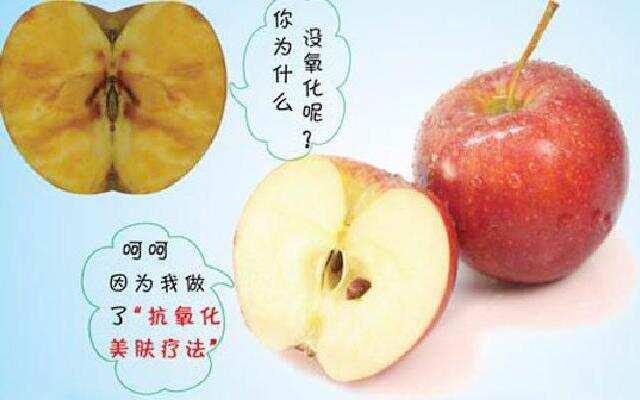 """让苹果不再""""黑脸""""的抗氧化神技能"""