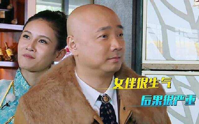 """《二十四小时》徐峥乱说""""气炸""""张蓝心"""