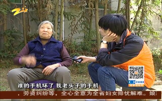 20160319《娘家姐妹花》:刘师傅——老婆老是怀疑我外面有人
