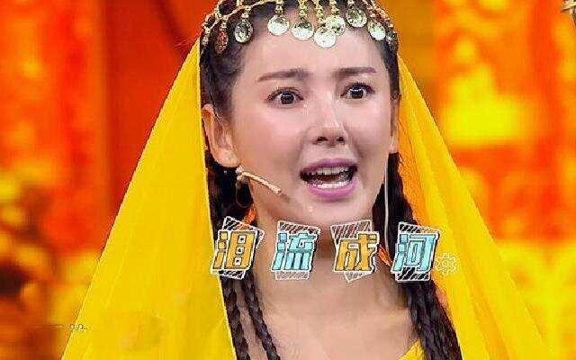 """《王牌对王牌》张雨绮""""秘招""""流眼泪"""
