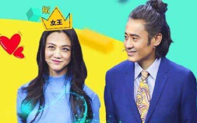 《王牌对王牌》第10期:荧屏情侣PK现实夫妻 女神汤唯献综艺首秀