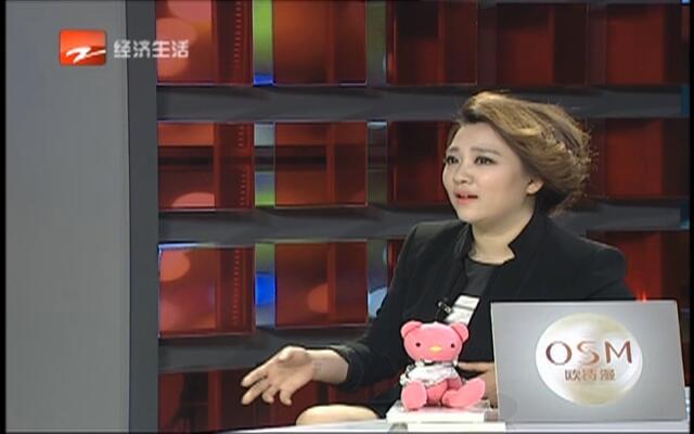 20160404《茅莹今日秀》:懒女人的底线