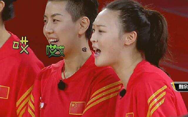 《来吧冠军》女排姑娘魔音干扰贾乃亮
