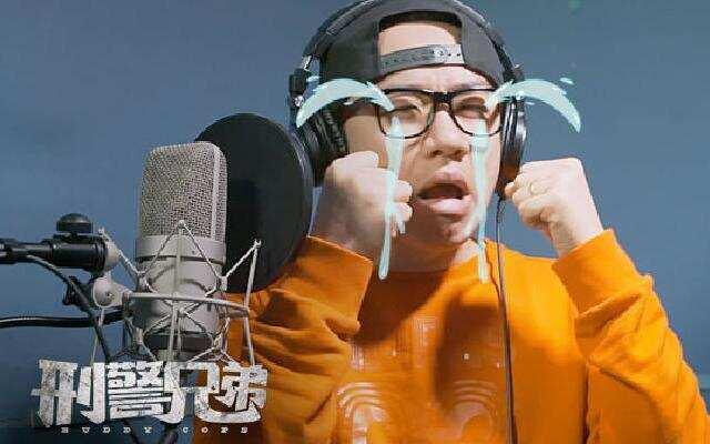 《刑警兄弟》王祖蓝刘维演唱宣传曲《brother》