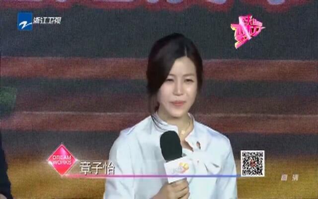 """佟大为37岁演外公  操心""""女儿""""陈妍希婚事"""