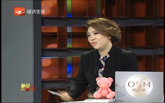 """20160405《茅莹今日秀》:被""""玩坏""""的伴娘"""