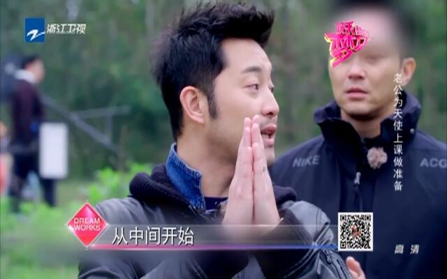 """张智霖变身麻辣教师  遭遇""""熊孩子""""沙溢"""