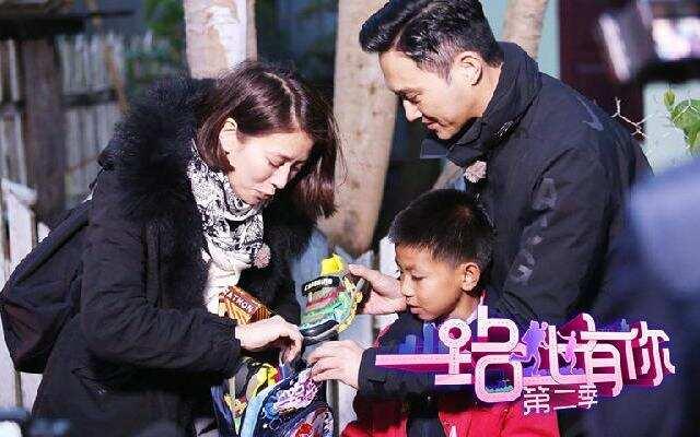 第二季《一路上有你》第5期:老公组团当代课老师 袁咏仪想念儿子落泪