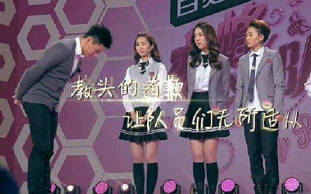 《蜜蜂少女队》吴奇隆鞠躬致歉自己队员