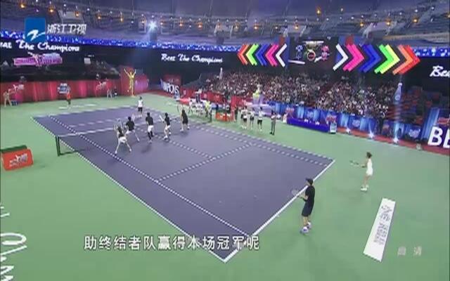 20160410《中国蓝速递》:每周日20:30《来吧冠军》