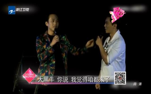 鹿晗上海开唱  邓超李晨搞怪助阵