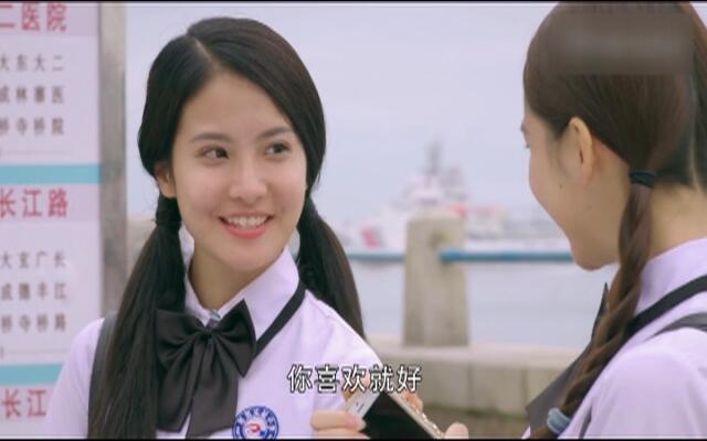 旋风十一人 第23集
