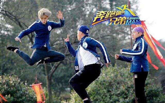 第四季《奔跑吧兄弟》第1期:跑男团变身武林大侠 陈建州赞鹿晗很强