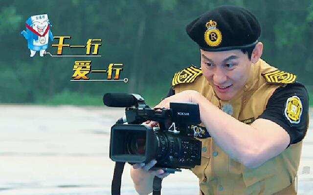 李晨当摄像寻特工