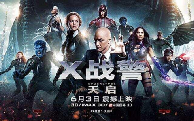 《X战警:天启》之天启特辑 揭秘变身全过程