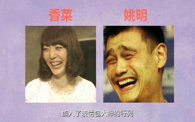 飞碟头条:我们的表情包有多强 能发表情别说话