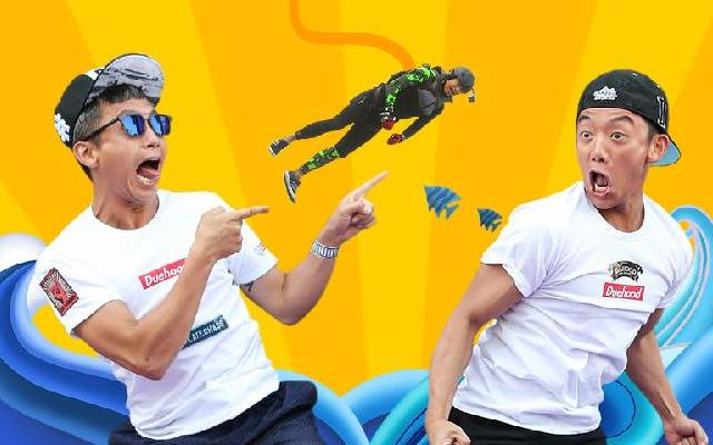 跑男啪啪啪第5话:跳与不跳的抉择 邓超内心的纠结世界