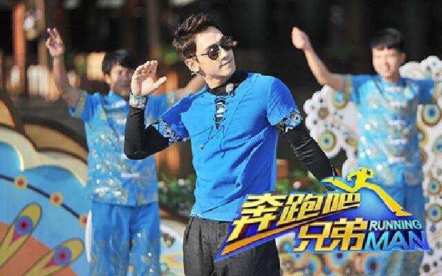 第四季《奔跑吧兄弟》第6期抢先看:Rain现学中国民歌 Baby尖叫式飚高音