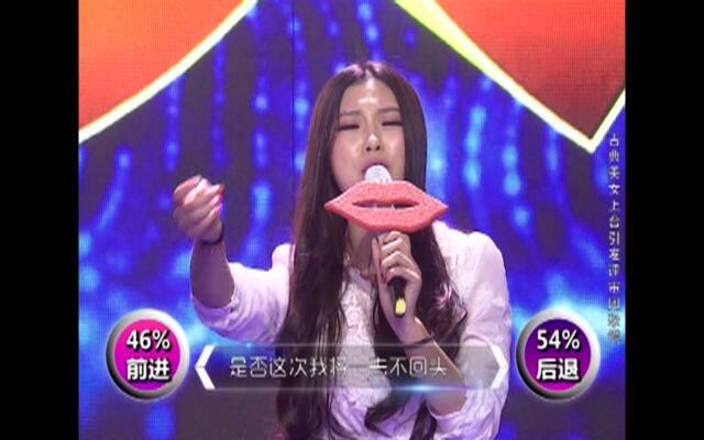 《快乐大歌神》选手:俞静萍