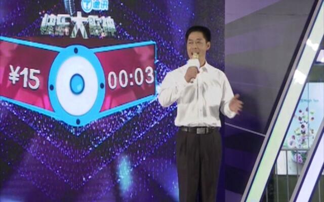 《快乐大歌神》选手:郭志强