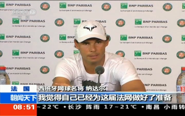 2016中国网球公开赛纳达尔_2014中国网球公开赛第6日纳达尔训练上千球