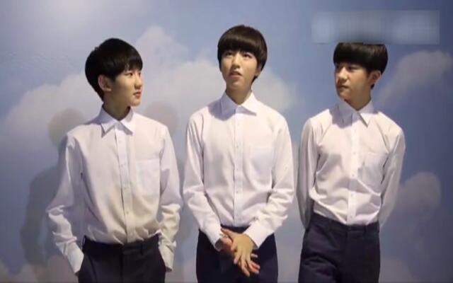 三个白衬衫男神TFBOYS
