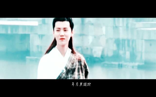 【择天记】鹿晗X古力娜扎《可念不可说》