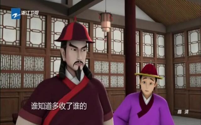 郑义门 第8集