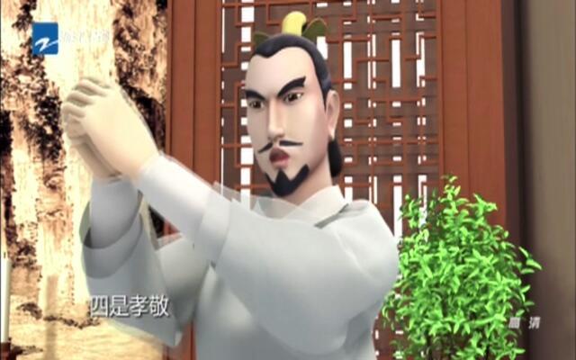 郑义门 第3集