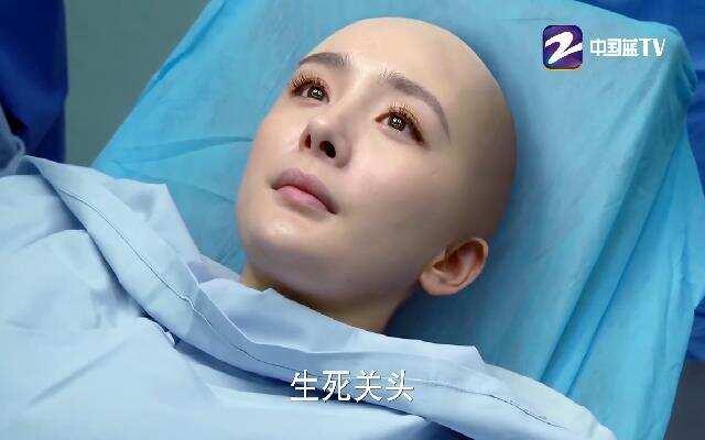 亲爱的翻译官 第43集
