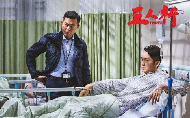 《三人行》预告片之赵薇古天乐预谋干掉钟汉良