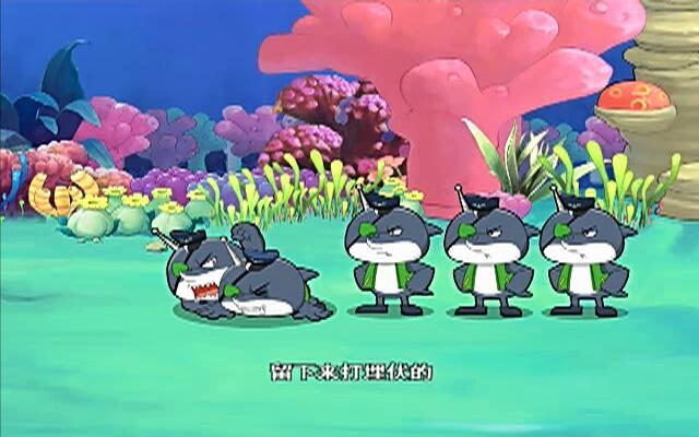 蓝巨星和绿豆鲨 第62集