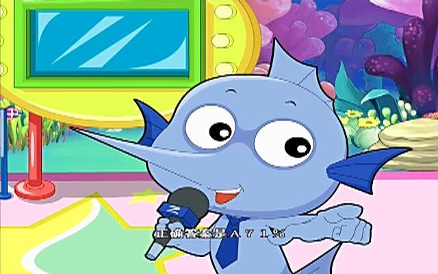 蓝巨星和绿豆鲨 第83集