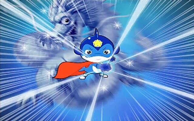 蓝巨星和绿豆鲨 第53集