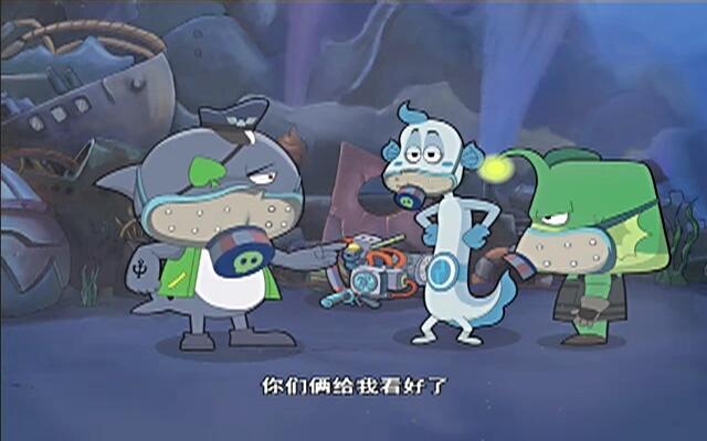 蓝巨星和绿豆鲨 第18集