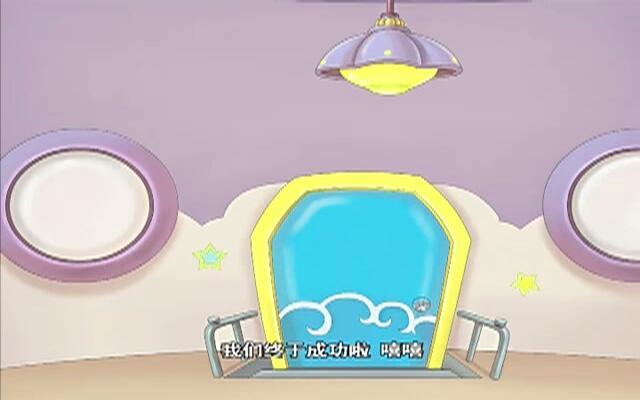 蓝巨星和绿豆鲨 第26集