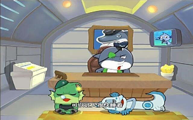 蓝巨星和绿豆鲨 第54集