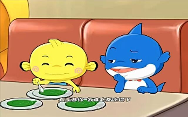 蓝巨星和绿豆鲨 第107集