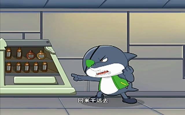 蓝巨星和绿豆鲨 第69集
