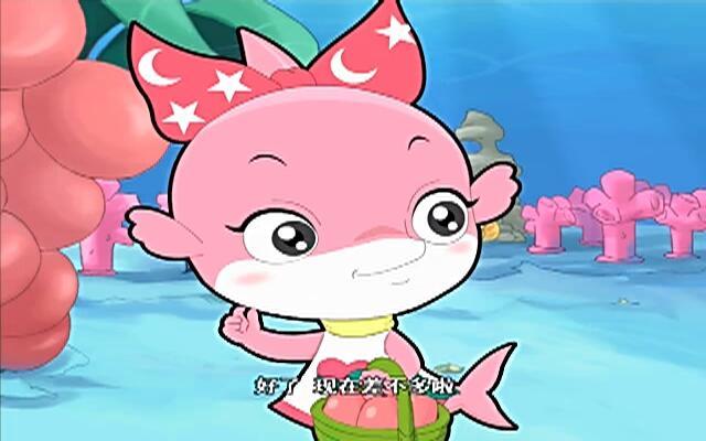 蓝巨星和绿豆鲨 第43集